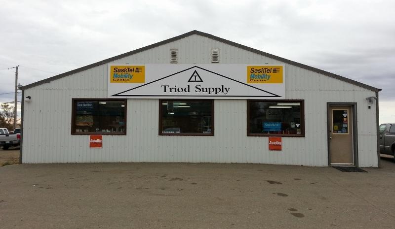 Triod Store